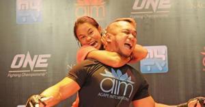 MMA & AIM