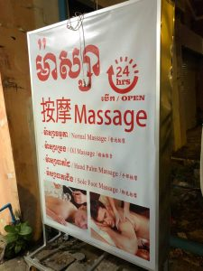 """Sign advertising """"massages"""" outside the brothel"""